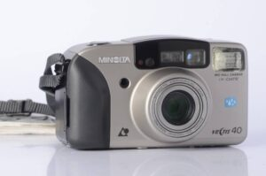 minolta vectis 40 aps film point and shoot 300x199 Take good eye photos